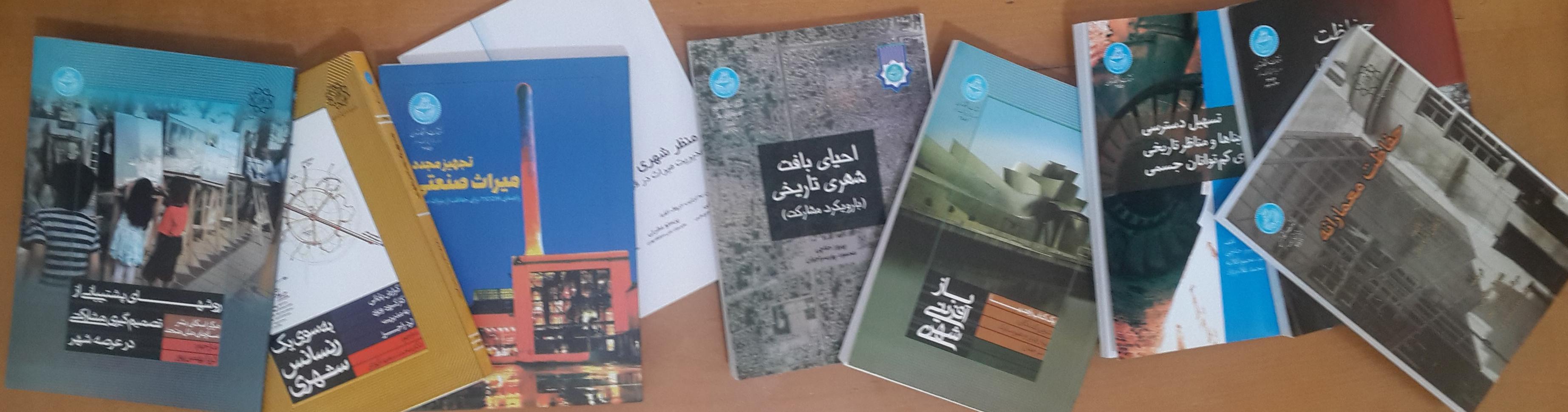 تعدادی از کتابهای منتشر شده توسط پژوهشکده فرهنگ و هنر